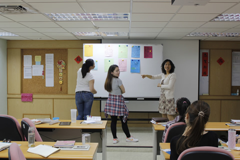 Chinese Teaching Activities